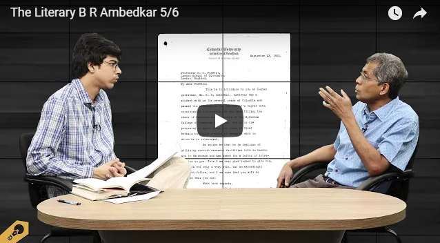 The Literary B R Ambedkar