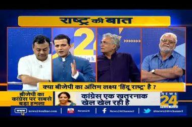सावधान! टीवी स्टूडियो में पहुंच गई है मॉब लिंचिंग… ख़तरनाक हो सकता है टीवी चैनल पर, मुसलमान नाम के साथ, हिंदू राष्ट्र पर बहस में हिस्सा लेना