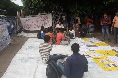 Letter from the Students of GKCIET, Malda, Pleading Solidarity with their Movement Demanding the Right to Affiliation and Recognition