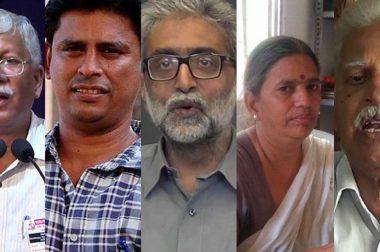 क्या है गिरफ़्तार किये गए कार्यकर्ताओं का जुझारू जीवन ?