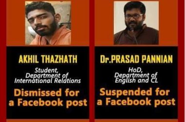 Dissent on Social Media Leads to Unfair Expulsion and Suspension of Student and Faculty of Central University of Kerala