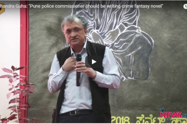 "Ramachandra Guha: ""Pune police commissioner should be writing crime fantasy novel"""
