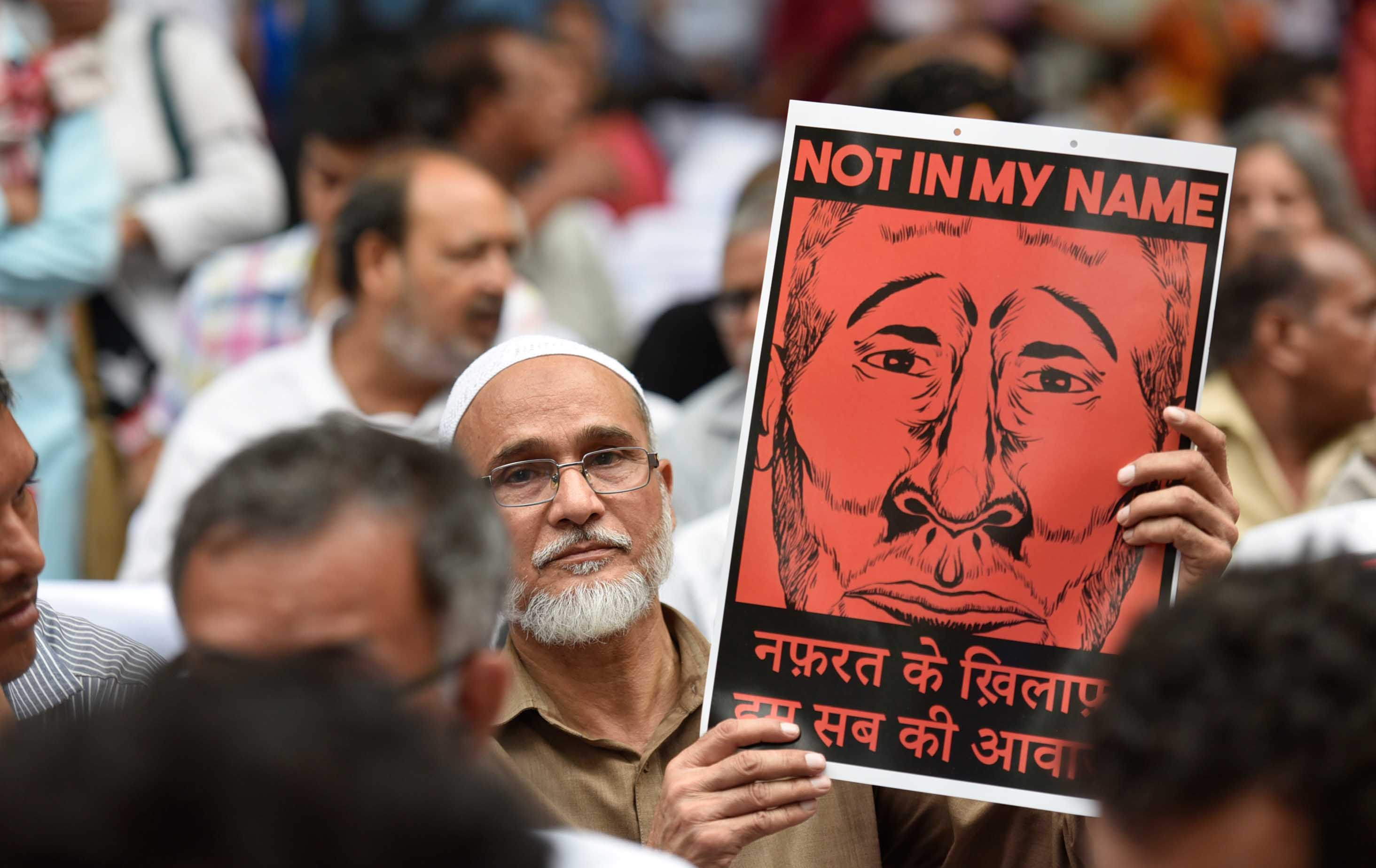 When Will Akhlaq Get Justice?
