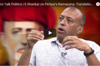 """S Shankar: """"We need to think of free speech both in terms of form and content."""""""