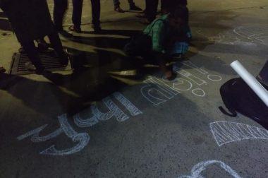 Pinjra Tod Activists Protest Against Hostel Curfews in Delhi University