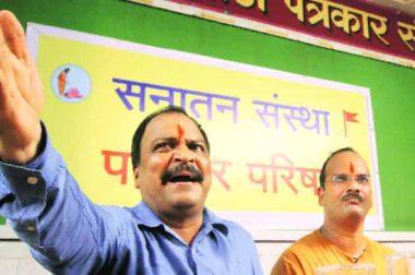 Will Maharashtra Govt Keep Its Word and Investigate Sanatan Sanstha?