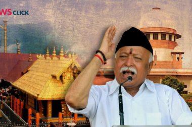 Sabrimala: RSS Supremo Justifies Flouting of SC Order
