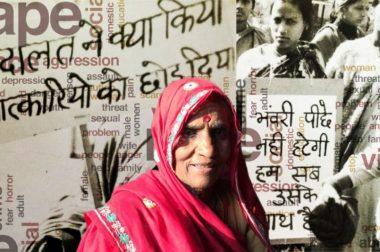 As #MeToo mounts, Bhanwari Devi's Struggle Must Not be Forgotten