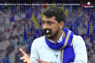 We Will Work to Put in Place a Bahujan Government in 2019: Chandrashekhar Azad 'Ravan'