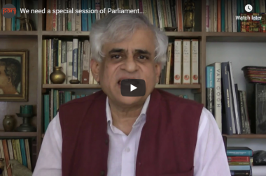 We need a special session of Parliament…
