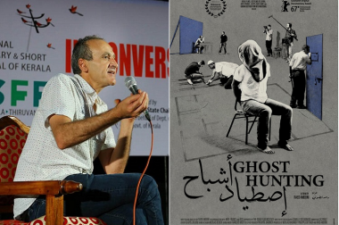 Watching Raed Andoni's Ghost Hunting in India