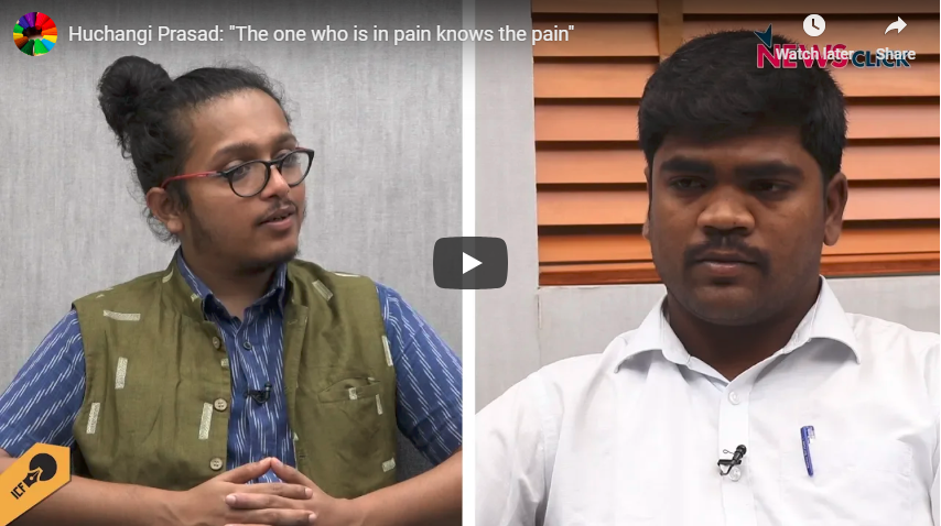 """Huchangi Prasad: """"The one who is in pain knows the pain"""""""