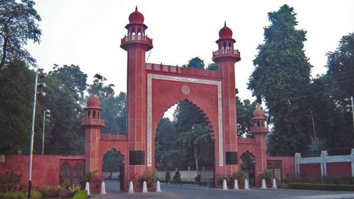 AMU VC Should Resign If He Can't Curb Dissent Against BJP on Campus, Says BJP MP