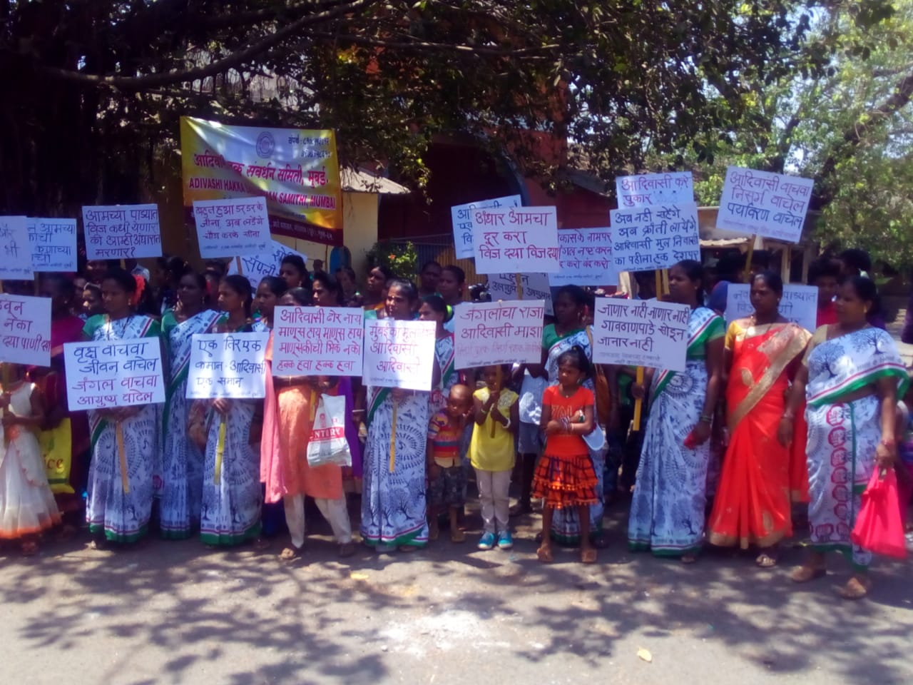 Tribals in Aarey Colony Protest Over Relocation and Unavailability of Basic Needs
