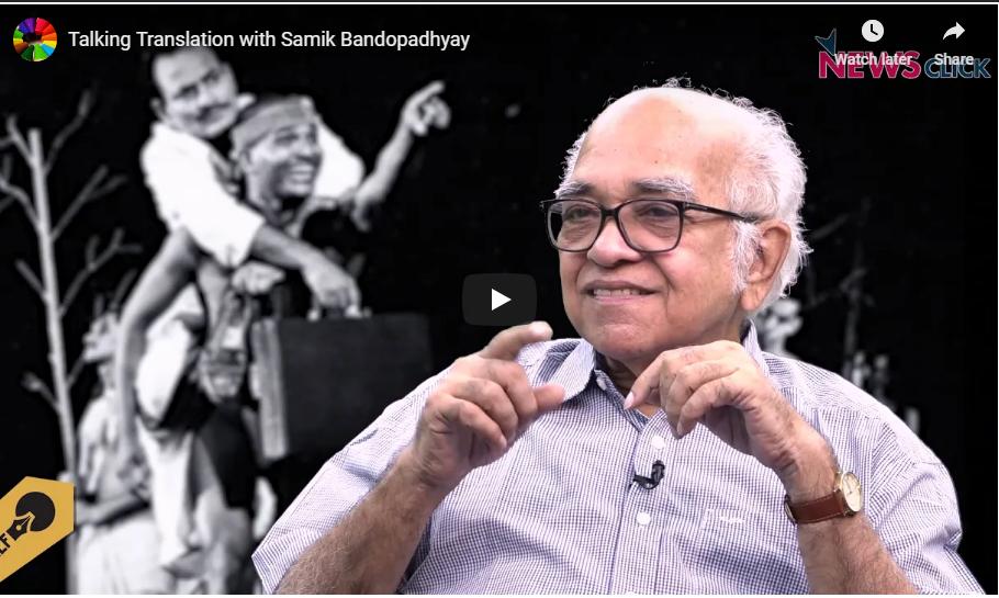 Talking Translation with Samik Bandopadhyay