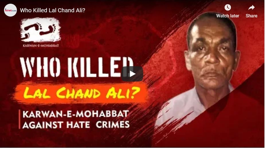 Who Killed Lal Chand Ali?