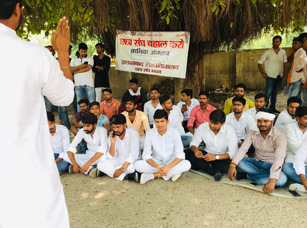 Allahabad University Students on Indefinite Hunger Strike Against Formation of Student Council