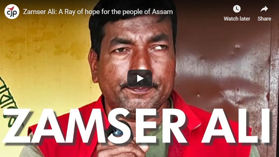 Zamser Ali: A Ray of hope for the people of Assam