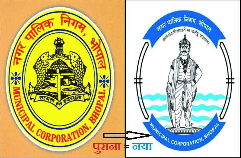 BJP-ruled Bhopal Municipal Corporation Removes National Emblem from Corporation's Insignia