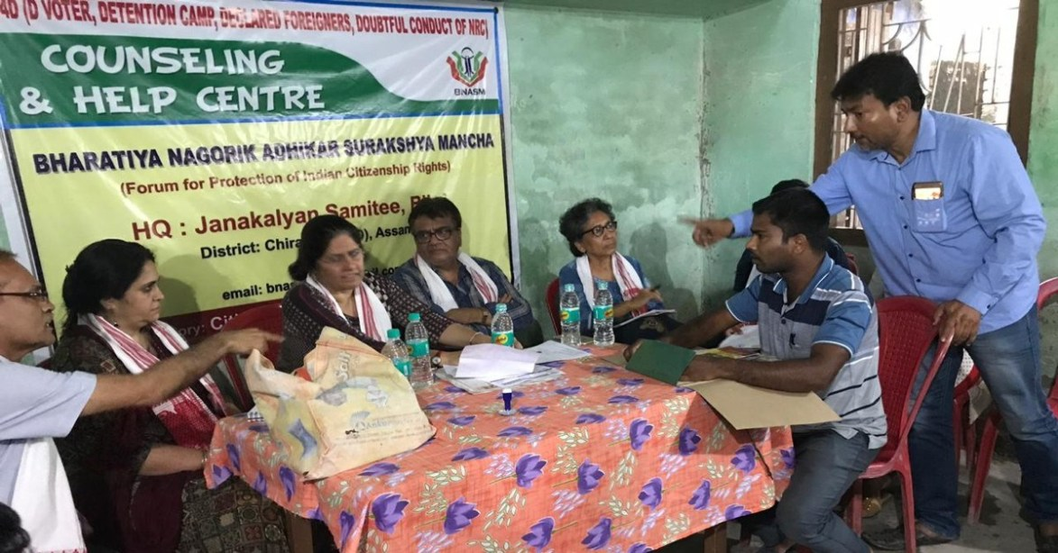 Citizens for Assam: A Quest for Hope and Justice