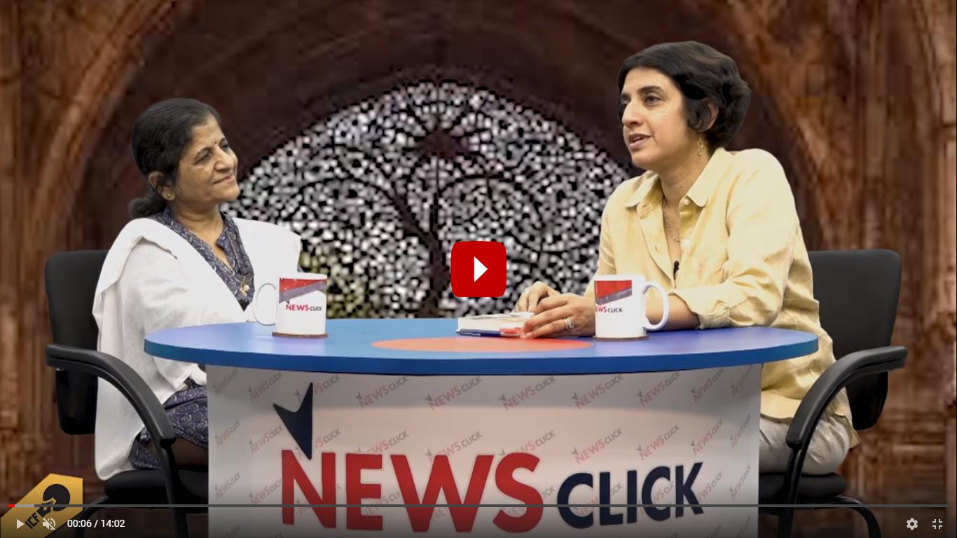 Part 1: Discussing Narasinha Mehta, the <em> Adi Kavi </em> of Gujarat