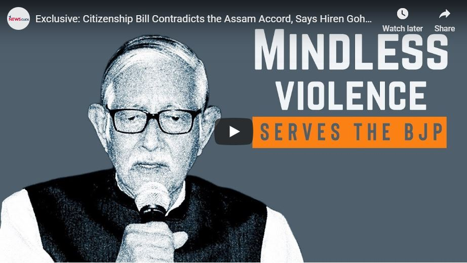 Exclusive: Citizenship Bill Contradicts the Assam Accord, Says Hiren Gohain