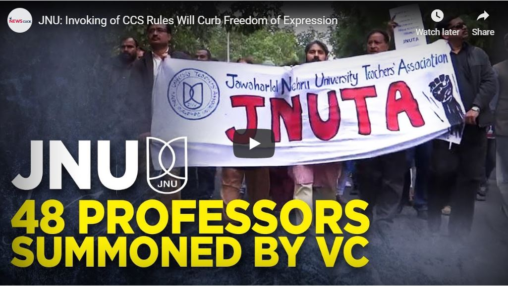JNU: Invoking of CCS Rules Will Curb Freedom of Expression
