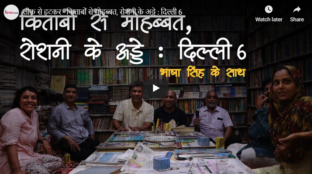 Dilli 6: A Library Opens When the City Sleeps