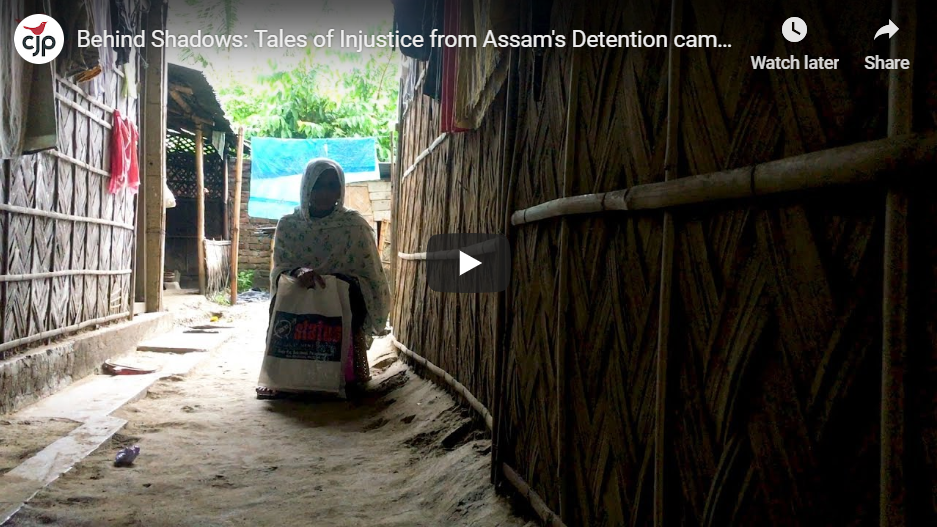 Behind Shadows: Tales of Injustice from Assam's Detention camps