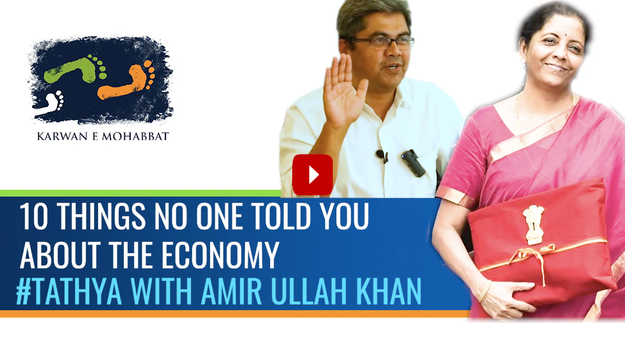 10 Things No One Told You About The Economy