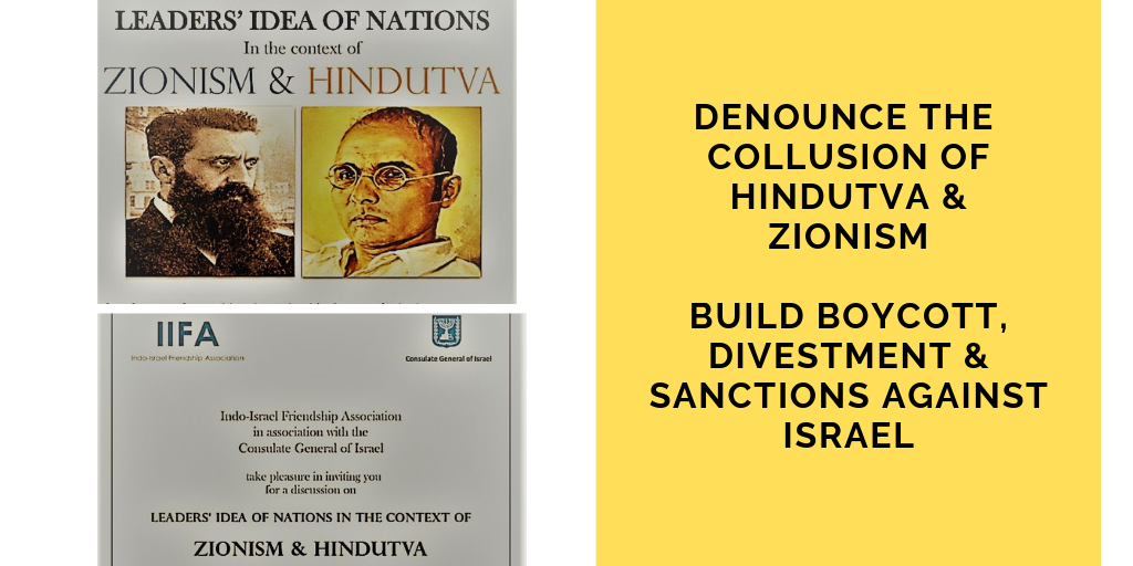 Statement against Consulate General of Israel, Mumbai's event on Hindutva and Zionism