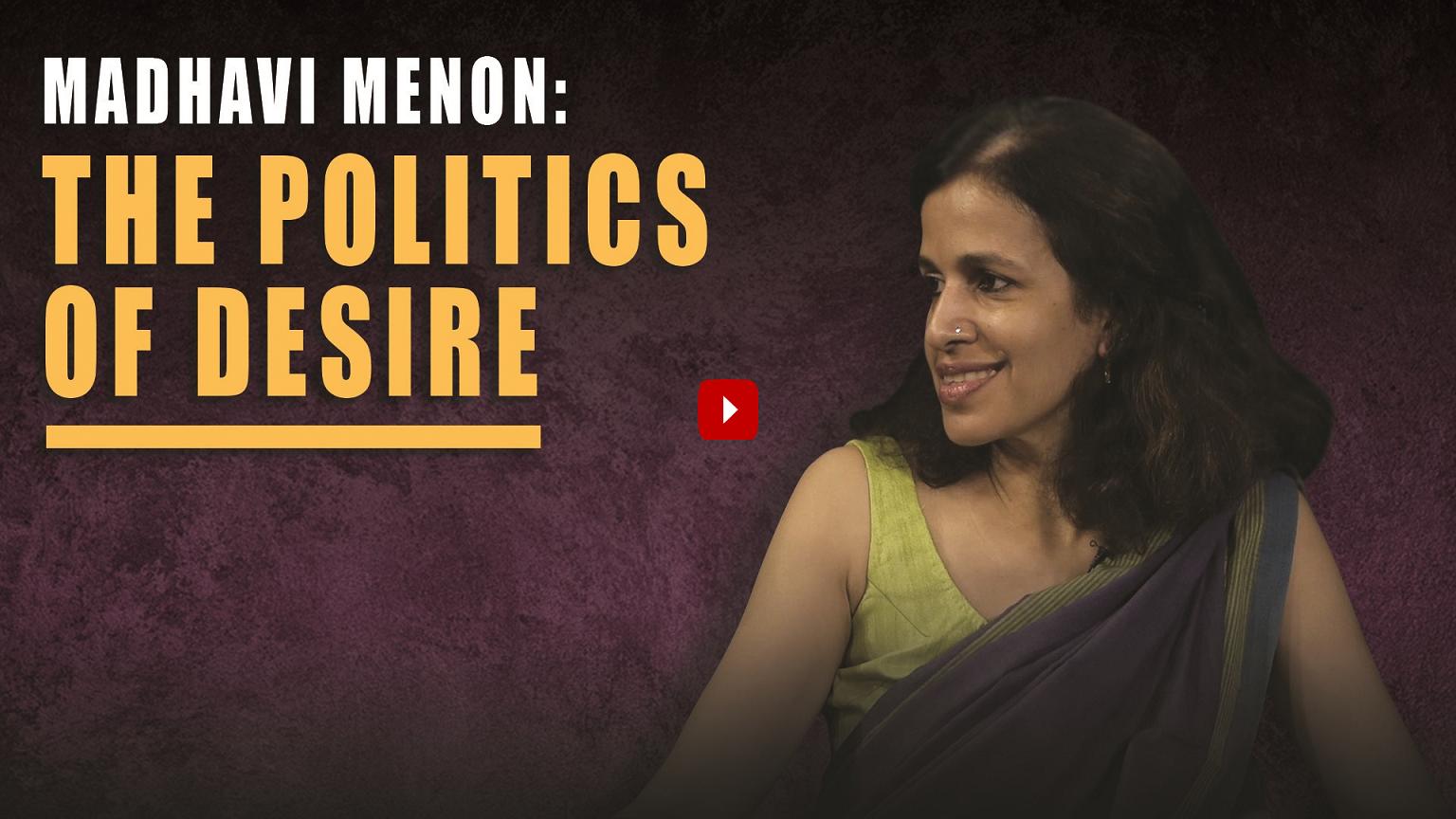 The Politics of Desire