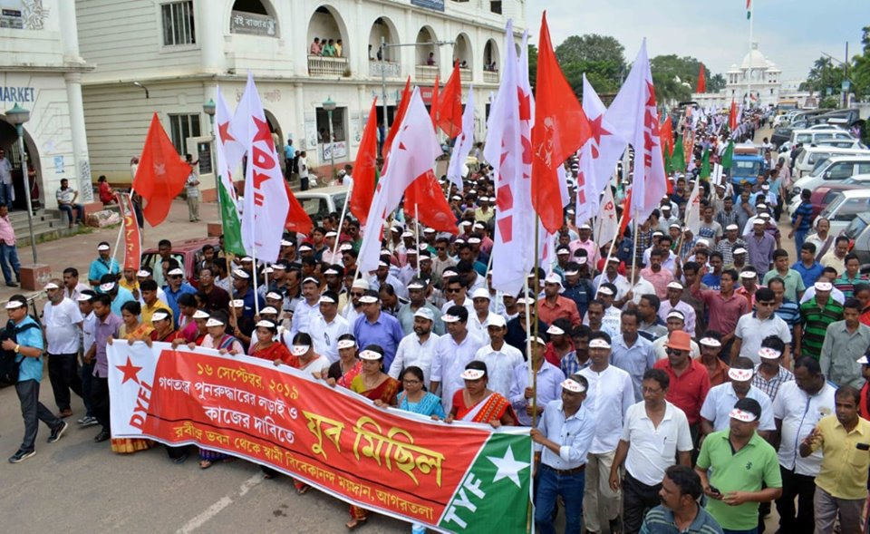Massive Youth Rally in Tripura Demanding Jobs and Restoration of Democracy