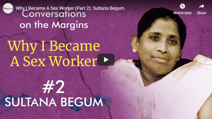 Why I Became A Sex Worker (Part 2): Sultana Begum