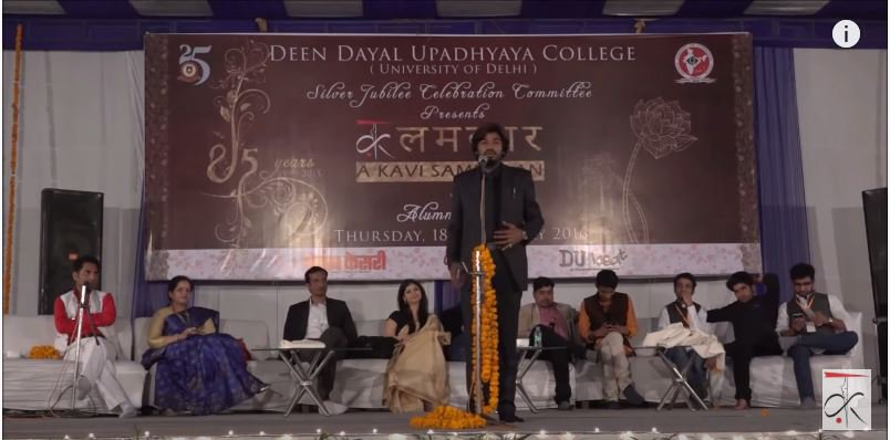 मुशायरा-कवि सम्मेलन : अदब की महफ़िल में महिलाओं से बेअदबी!