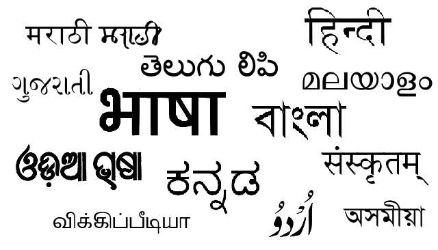 Why India must achieve linguistic equality