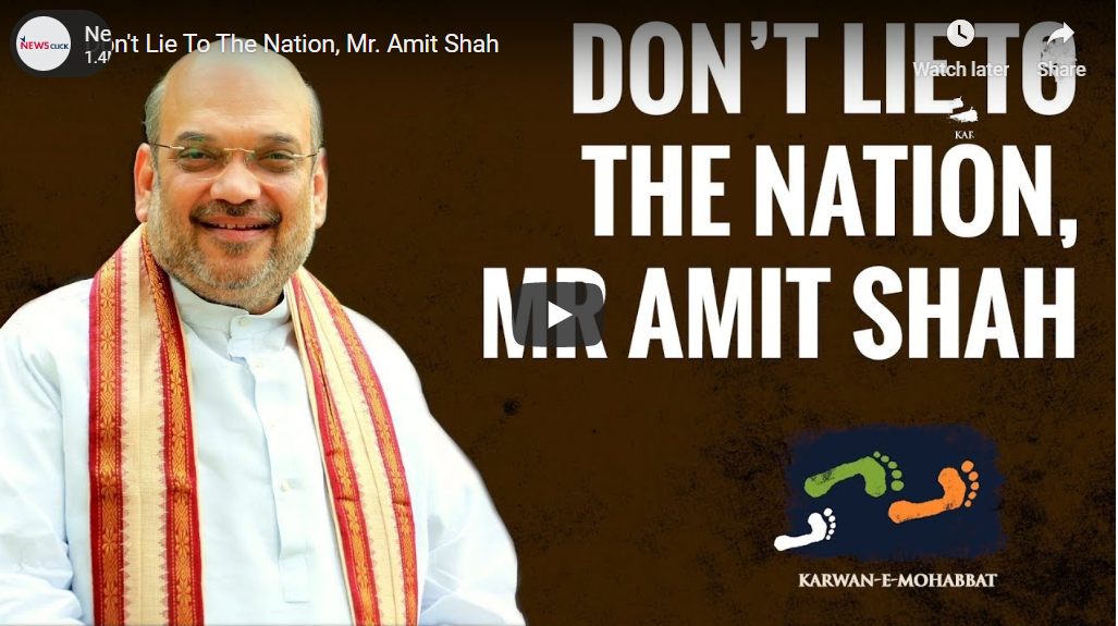 Don't Lie to the Nation, Mr. Amit Shah!