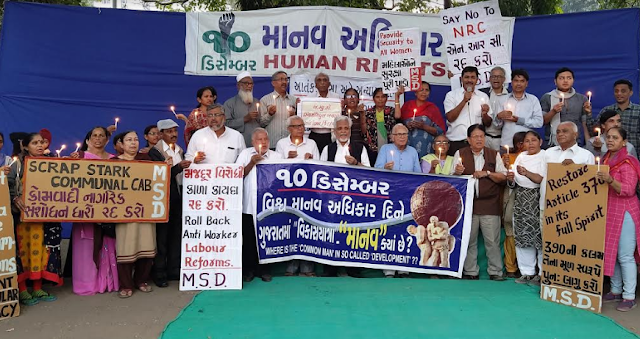 Gujarat citizens: Citizenship Bill refuses to provide 'equal rights' to all religious groups