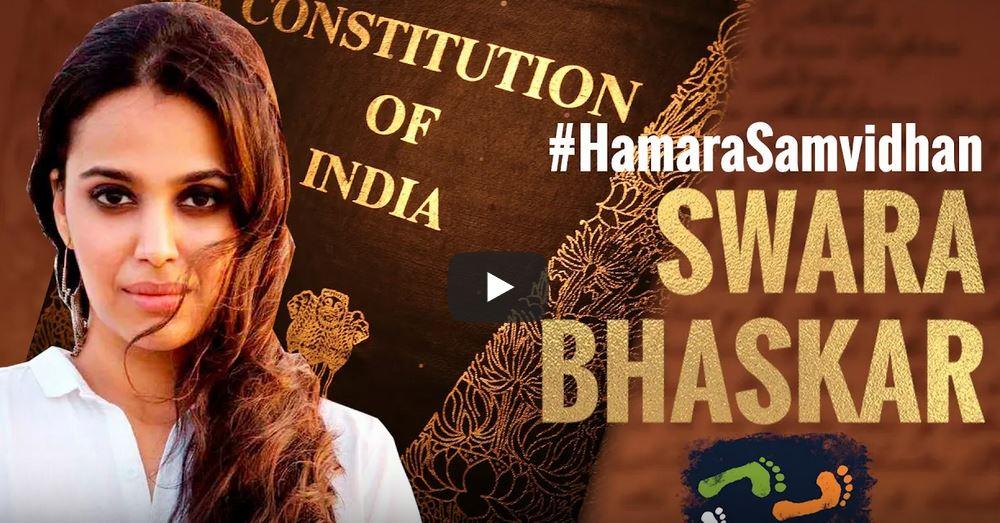 Our Constitution was a Dream | Swara Bhaskar #SamvidhanChallenge