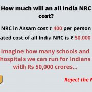 How much will an all India NRC cost?