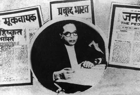 Dr Ambedkar's journalism: From 'Mooknayak' to 'Prabuddha Bharat'