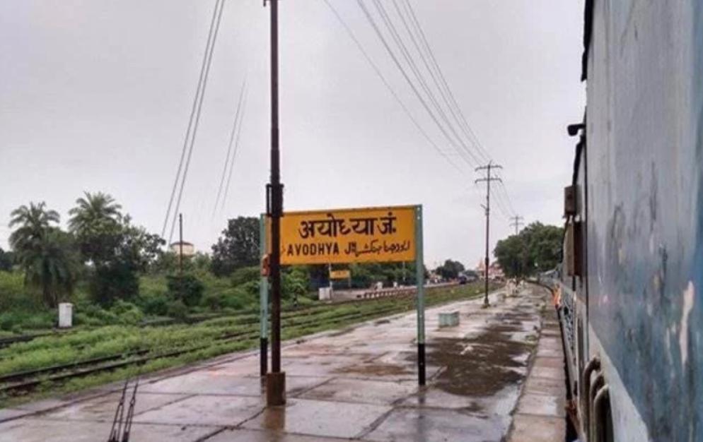 Babri Dispute: The Stark Contrast Between Dhannipur and Ayodhya