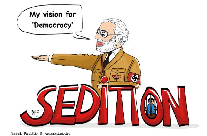 खोज ख़बर: रैली ग्राउंड में सीवर मौत पर चुप्पी क्यों Mr PM?
