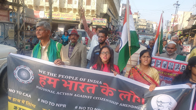 Unite India, Save Constitution yatra seeks legal ban on cop firing on nonviolent protests