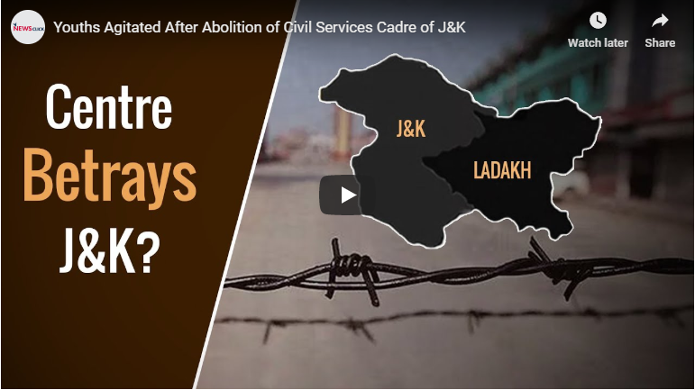 Youths agitated after abolition of Civil Services cadre of J&K