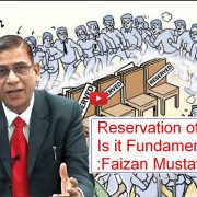 Is Reservation a Fundamental Right?
