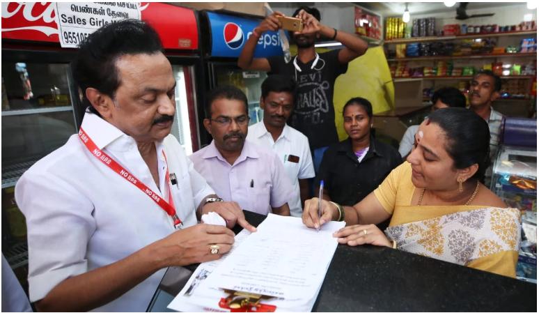 Anti-CAA signature campaign begins in Tamil Nadu